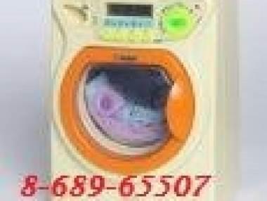 Стиральная машина - Сушка - Посудомоечная машина = РЕМОНТ-ПРОГРАМИРОВАНИЕ = 8-689-65507 Клайпеда