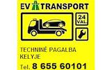 Техническая помощь на дороге Шяуляи, Литва.