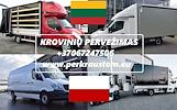 02d. Galim paimti krovinius / siuntas iš Lenkijos į LIETUVA ( nuo Vroclavo / Poznanės / Lodzės / Varšuvos ir aplinkiniai miesteliai )  Galime parvežti