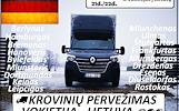 19d./20d./21d./22d. iš Vokietijos į Lietuvą Galime LT / DE