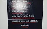 20-09-510 Kraštų užklijavimo staklės WOODLAND MACHINERY (naujos)