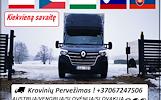 23d./24d./25d. --- AUSTRIJA - LIETUVA   iš AUSTRIJOS / SLOVĖNIJOS / SLOVAKIJOS / VENGRIJOS  į Lietuvą  Galime parvežti jūsų krovinius, baldus, buitine