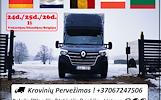 24d./25d./26d. Iš Belgijos / Olandijos / Vokietijos į Lietuvą Galime parvežti jūsų krovinius, baldus, buitine technika, motociklus, kubilus, pirtis, į