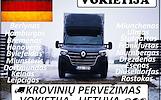 25d./26d. Iš Leipcigas  Vokietija į Lietuvą Galime parvežti jūsų krovinius, baldus, buitine technika, motociklus, kubilus, pirtis, įrengimus, medžiaga