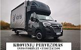 AUSTRIJA - LIETUVA - AUSTRIJA Baldų,Krovinių,daiktų,įrangos pervežimai, Europiniai Perkraustymai, Pervežimai, Expres pervežimai Lietuva- Europa - Liet