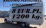 Baldų ir daiktų pervežimai LIETUVA-EUROPA-LIETUVA +37067247506 EXPRES pervežimai Lietuva - Europa - Lietuva EXPRES Kroviniai ypatingai svarbiems pris