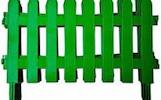 Dekoratyvinės sodo plastikinės tvorelės