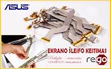 Ekrano ŠLEIFAS / Matricos LVDS LCD kabeliai, šleifai, remontas