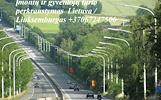 Eksponatų ir parodų įrangos pervežimas Lietuva – Liuksemburgas – Lietuva !