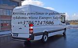 EXPRESS KROVINIŲ PERVEŽIMAS ( EUROPA - LIETUVA )