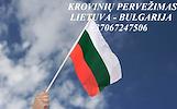 Gabename iš BULGARIJOS  ir į BULGARIJĄ