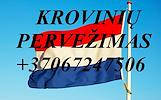 Gabename iš Olandijos ir į Olandiją. Pervežimas Pigus ir Greitas ! NUO SIUNTOS IKI NESTANDARTINIO KROVINIO , baldų ir krovinių. Tarptautiniai PERKRAUS