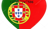 Gabename iš PORTUGALIJOS ir į PORTUGALIJĄ.