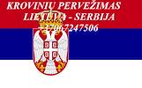 Gabename iš SERBIJOS  ir į SERBIJĄ. Pervežimas Pigus ir Greitas ! NUO SIUNTOS IKI NESTANDARTINIO KROVINIO , baldų ir krovinių. Tarptautiniai PERKRAUST
