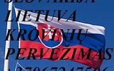 Gabename iš Slovakijos ir į Slovakiją. Pervežimas Pigus ir Greitas ! NUO SIUNTOS IKI NESTANDARTINIO KROVINIO , baldų ir krovinių. Tarptautiniai PERKRA