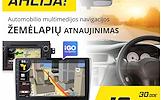 GPS navigacijų remontas, navigacijų servisas, žemėlapių atnaujinimas VISOJE LIETUVOJE