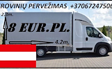 Greitai, atsakingai, patikimai ir geromis kainomis teikiame transporto paslaugas Lietuva - Austrija - Lietuva. Nebrangiai pervežame įvairius krovinius