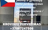 Įmonių ir gyventojų turto perkraustymas (perkraustymo paslaugos) Lietuva / Čekija / Lietuva / . Baldų pervežimas. Transporto paslaugos. Pervežimo, per