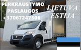 Įmonių ir gyventojų turto perkraustymas (perkraustymo paslaugos) Lietuva / Estija / Lietuva / . Baldų pervežimas. Transporto paslaugos. Pervežimo, per