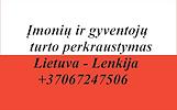 Įmonių ir gyventojų turto perkraustymas (perkraustymo paslaugos) Lietuva / Lenkija / Lietuva / . Baldų pervežimas. Transporto paslaugos. Pervežimo, pe