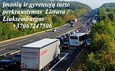 Įmonių ir gyventojų turto perkraustymas (perkraustymo paslaugos) Lietuva / Liuksemburgas  / Lietuva / . Baldų pervežimas. Transporto paslaugos. Pervež