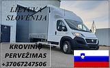 Įmonių ir gyventojų turto perkraustymas (perkraustymo paslaugos) Lietuva / Slovėnija  / Lietuva / . Baldų pervežimas. Transporto paslaugos. Pervežimo,