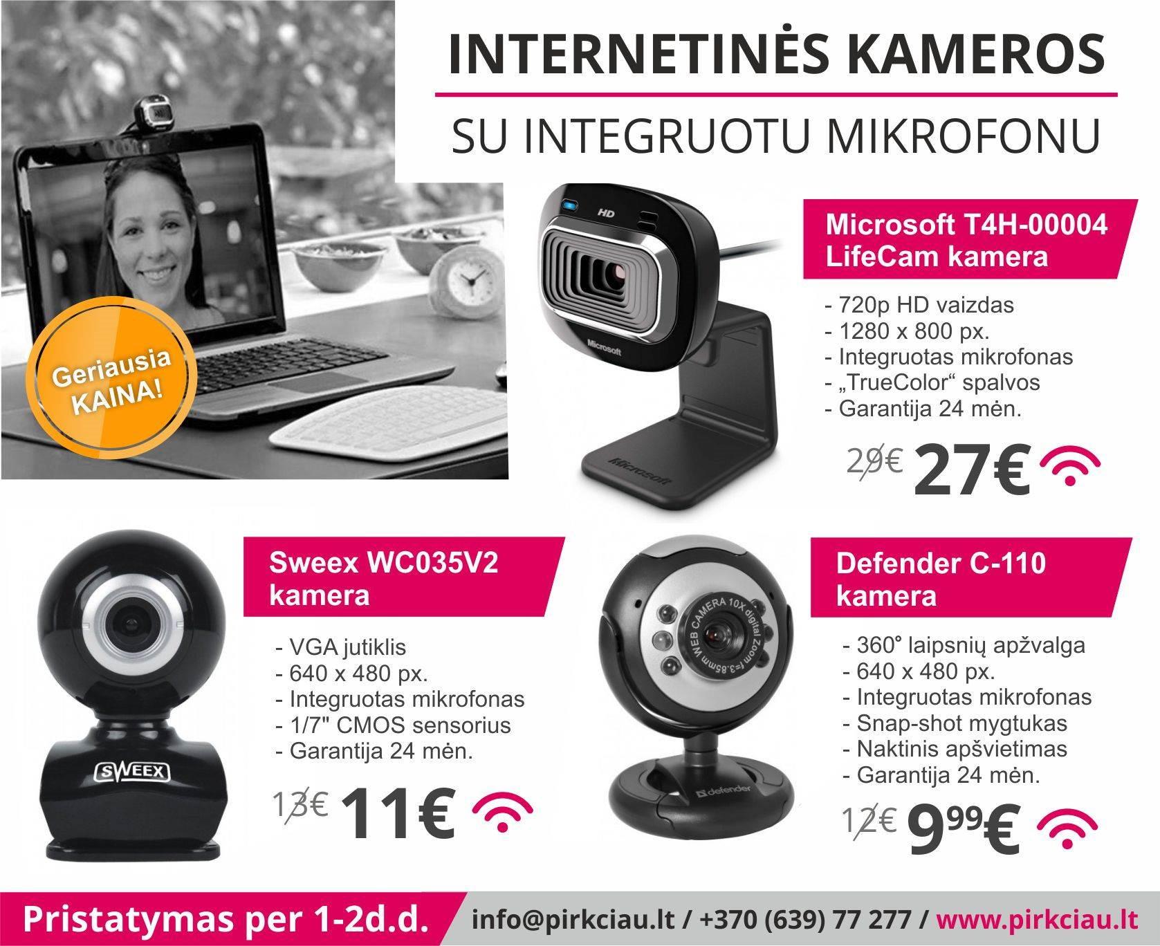 Komoiuterių kameros už geriausia kaina su 24 mėn garantija.