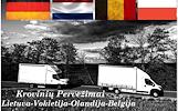 Kroviniai ( į / iš Belgijos / Olandijos / Vokietijos į Lietuvą ) -- kiekvieną savaitę.  Galime parvežti jūsų krovinius, baldus, buitine technika, moto
