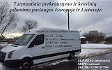 Kroviniai / Siuntos / Perkraustymas ! KAUNAS Skubių (express) krovinių pervežimai / gabenimai. Siuntų pervežimas. ( Lietuva / Vokietija / Italija / Au