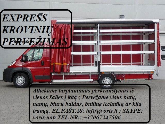 Kroviniai / Siuntos / Perkraustymas ! NERINGA Skubių (express) krovinių pervežimai / gabenimai. Siuntų pervežimas. ( Lietuva / Vokietija / Italija / A