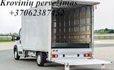 Kroviniai / Siuntos / Perkraustymas ! PANEVĖŽIO RAJONAS Skubių (express) krovinių pervežimai / gabenimai. Siuntų pervežimas. ( Lietuva / Vokietija / I