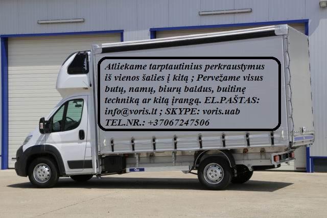 Kroviniai / Siuntos / Perkraustymas ! ŠIAULIAI Skubių (express) krovinių pervežimai / gabenimai. Siuntų pervežimas. ( Lietuva / Vokietija / Italija /