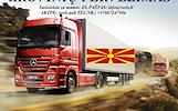KROVINIŲ GABENIMAS : į Makedoniją, iš Makedonijos