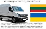 KROVINIŲ GABENIMAS : į Ukrainą , iš Ukrainos ·        Pilnų / Dalinių krovinių pervežimas  į / iš Ukrainos.  ( Negabaritinių krovinių pervežimas ; Pav