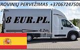 Krovinių Pervežimas iš Lietuvos į Ispaniją iš Ispanijos į Lietuvą