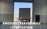 Krovinių pervežimas LIETUVA-EUROPA-LIETUVA +37067247506 EXPRES pervežimai Lietuva - Europa - Lietuva EXPRES Kroviniai ypatingai svarbiems pristatymam