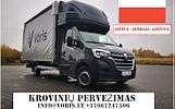 LENKIJA --- Kiekvieną savaitę iš Lenkijos į Lietuvą. KROVINIŲ PERVEŽIMAS / GABENIMAS / PERKRAUSTYMAS Lietuva -- Lenkija -- Lietuva Galime parvežti jūs