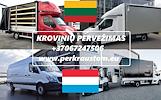Lietuva --  Liuksemburgas -- Lietuva // KROVINIU GABENIMAS // PERVEZIMAS // PERKRAUSTYMAS Galime parvežti jūsų krovinius, baldus, buitine technika, mo