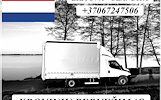 Lietuva- Olandija - Lietuva ! Galime parvežti jūsų krovinius, baldus, buitine technika, motociklus, kubilus, pirtis, įrengimus, medžiagas ir t.t. www.