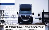 LIETUVA - OLANDIJA - LIETUVA  Pilnų ir dalinių krovinių transportavimas : – Kasdienis krovinių surinkimas ir pristatymas. – Konkurencingos kainos ir p