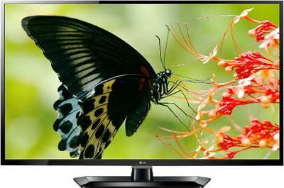 Naudoti televizoriai