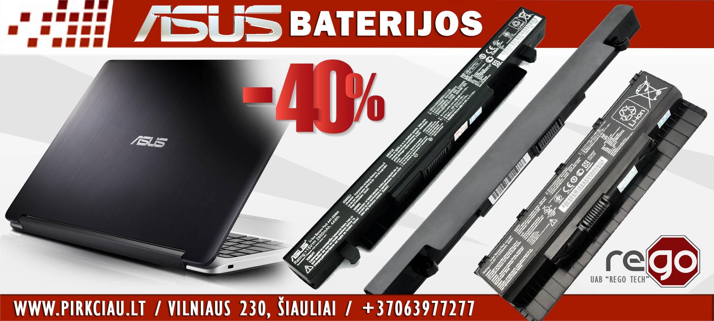 Nešiojamo kompiuterio baterija, akumuliatorius GERIAUSIA kaina