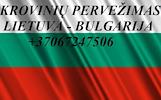 Perkraustymas į/iš BULGARIJĄ!