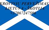 Perkraustymas į Škotiją