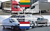 PERKRAUSTYMAS / PERVEŽIMAS / KROVINIU GABENIMAS  Lietuva -- Olandija -- Lietuva