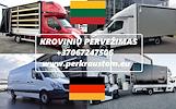 PERKRAUSTYMAS / PERVEŽIMAS / KROVINIU GABENIMAS - LIETUVA - VOKIETIJA - LIETUVA Galime parvežti jūsų krovinius, baldus, buitine technika, motociklus,