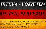 Perkraustymo paslaugos Vokietija-Lietuva-Vokietija!