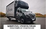 Pervešime jūsų krovinius į reikiamą šalį greitai, saugiai ir prieinama kaina Lietuva - Europa - Lietuva +37067247506 Perkraustymo paslaugos verslui L