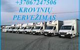 Pilnų ir dalinių krovinių gabenimas į/iš Vakarų, Centrinės, Pietų Europos, Skandinavijos, NVS šalių.  LIETUVA - EUROPA - LIETUVA EL.PAŠTAS: info@voris