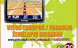 Programinis ir mechaninis GPS navigacijų, navigacinių sistemų remontas, navigacijų, navigacijos aparatų taisymas